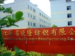 Clothing factory in China